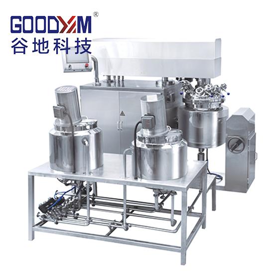 微米真空乳化機GDZRJ(50-500)